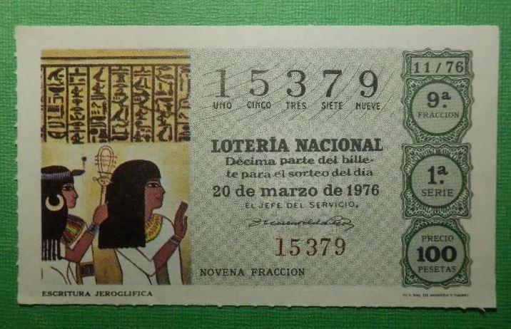 15379.JPG