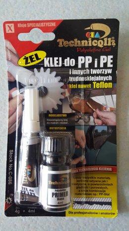 PP PE adhesive.jpg