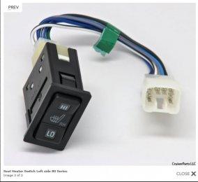 Vertical heated switch.JPG